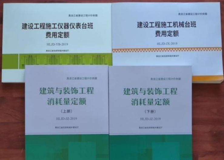 广东省定额汇总(共26套打包)