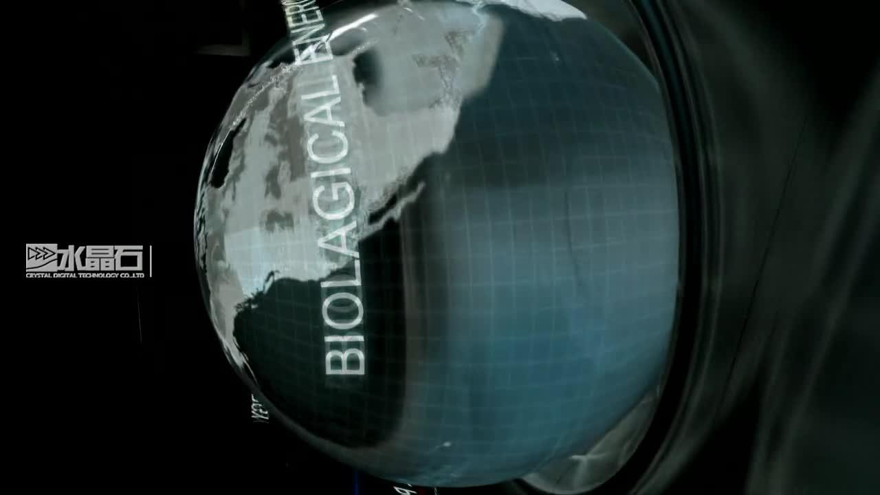 中东太阳能_batch 建筑动画房地产动画 3dmax三维动画.mp4